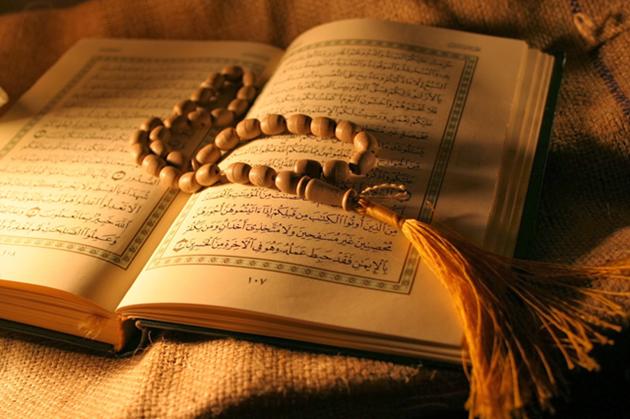 Kisah ku Mencari AlQuran
