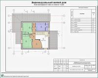 Проект жилого дома в пригороде г. Иваново - д. Афанасово Ивановского р-на. План мансардного этажа