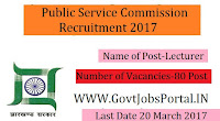 Public Service Commission Recruitment 2017– 80 Lecturer Posts