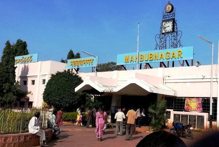 Trains form Mahbubnagar Railway Station