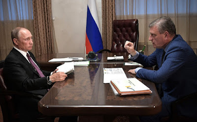 Vladimir Putin with Acting Governor of Kirov Region Igor Vasilyev.