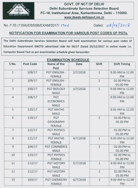 image : DSSSB PGT Exam Schedule July 2018 @ JobMatters