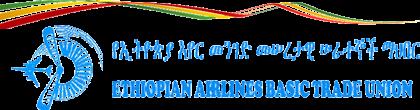 latestethopianjobs blogspot com: ADMIN JOBS VACANCIES IN ETHIOPIA