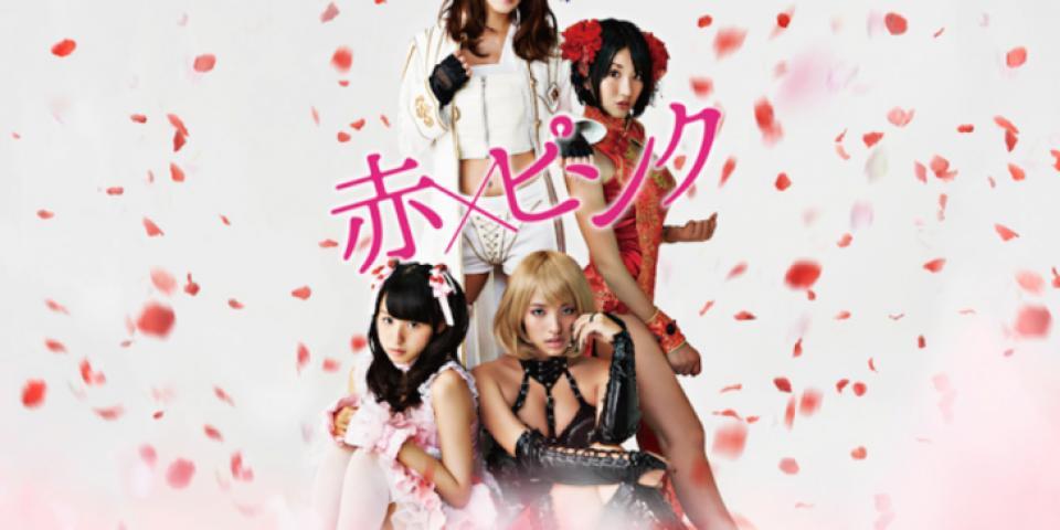 Phim Những Cô Nàng Gợi Cảm VietSub HD | Girls Blood 2014