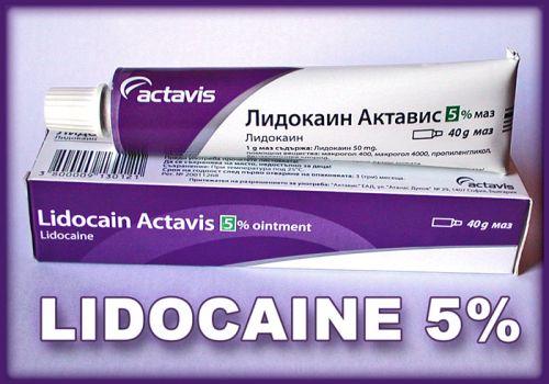 pomada de erección en la farmacia
