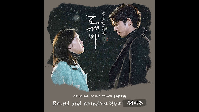 孤單又燦爛的神-鬼怪 OST Part.14  Heize ft.한수지 - Round and Round