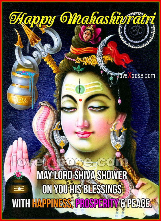 Mahashivratri English wallpaper