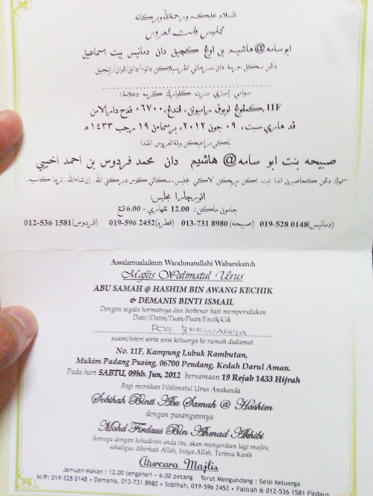 Ahmad Fauzi Aryaan 05 23 12