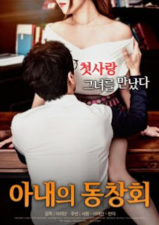 Wife's Friend Reunion (2017) Subtitle Indonesia