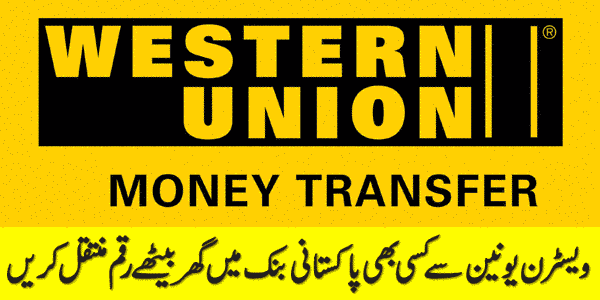 western-union-to-bank-account-service.