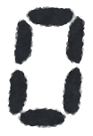 デジタル数字のイラスト文字(0)