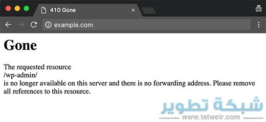 تم حذف الموقع من الانترنت نهائياً