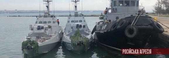 Міжнародний трибунал з морського права розпочав слухання у справі щодо захоплених моряків