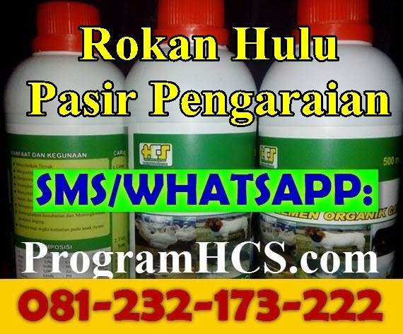 Jual SOC HCS Rokan Hulu Pasir Pengaraian
