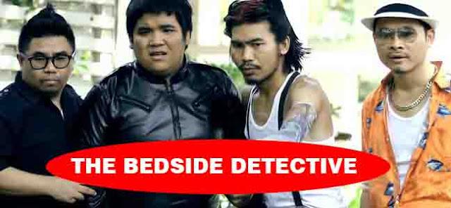 THE BEDSIDE DETECTIVE (2007) film thailand romantis 2017 film romantis thailand yang bikin nangis