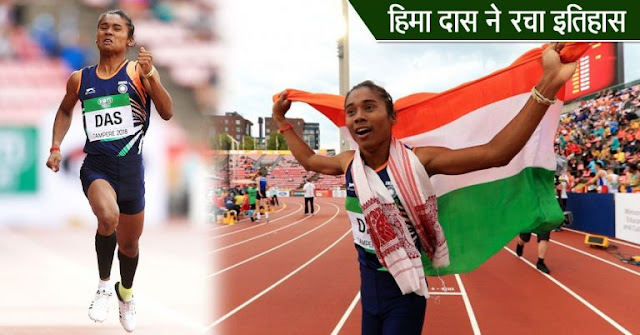 hema-das-hits-history-won-gold-in-400-meters-race