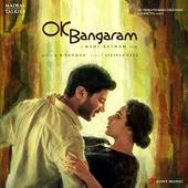 Telugu Lyrics Raara Aatagaada OK Bangaram Raara Aatagaada OK Bangaram Darshana & Shashaa Tirupati www.unitedlyrics.com