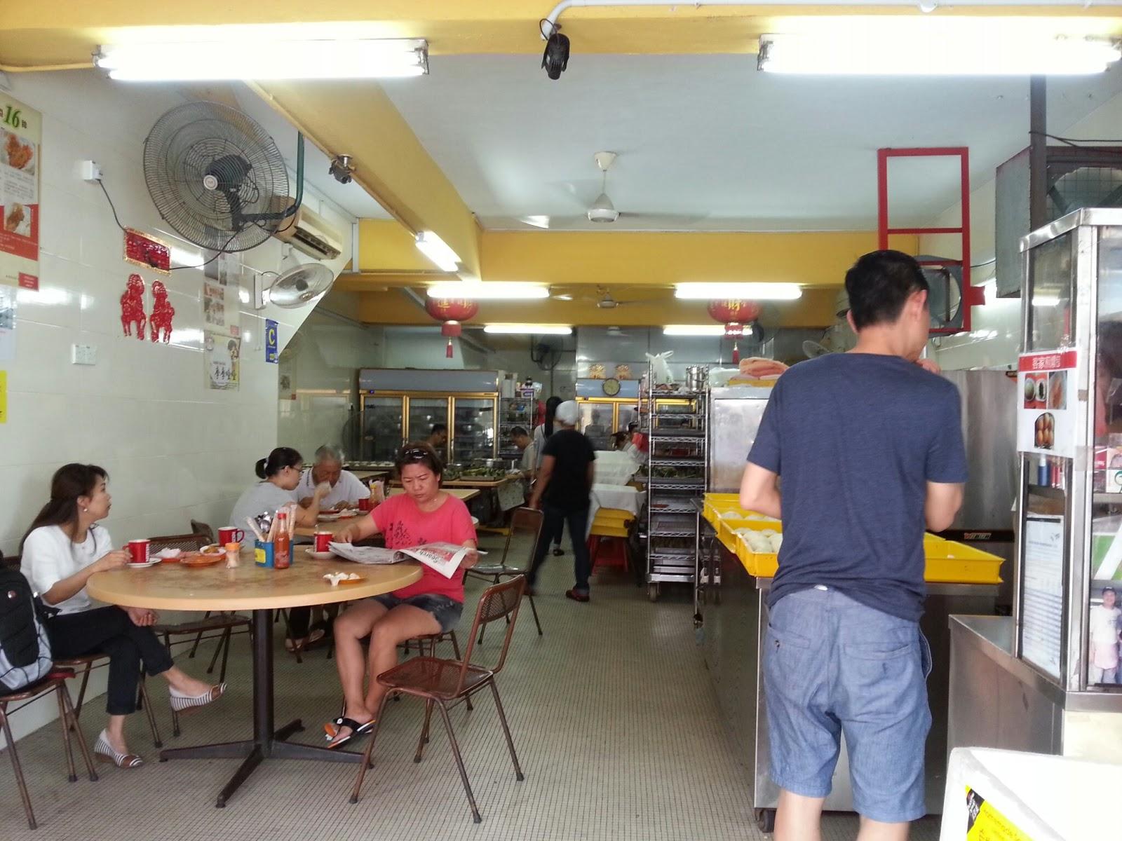 Klang Food Center (Handmade Pau) @ Taman Intan, Klang