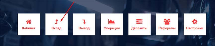 Регистрация в Autopays 3