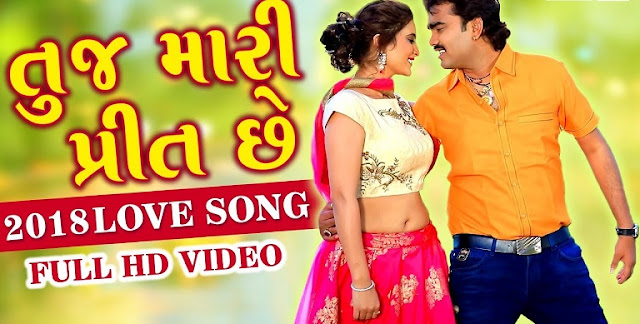Jignesh HD Video Song