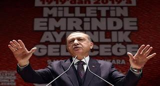 الرئيس التركي رجب طيب أردوغان ، يعلن السيطرة الكاملة على مركز مدينة عفرين