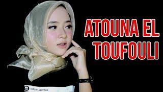 Lirik Lagu A'thouna ath Thufulah... (Berikan Kami Dunia Kanak-kanak)