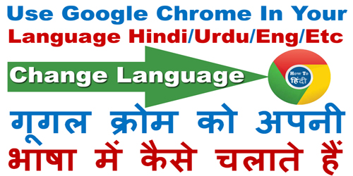 Change Language On Google Chrome