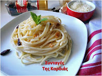 Spaghetti aglio, olio e peperoncino  - by https://syntages-faghtwn.blogspot.gr