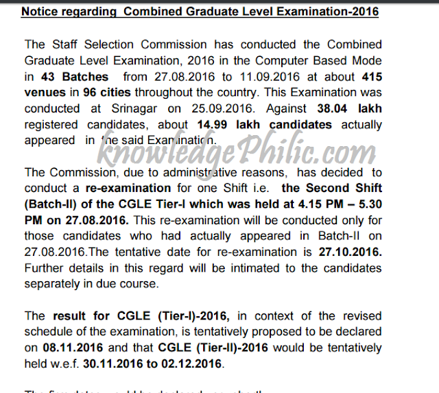 SSC CGL 2016 Latest Notice regarding result and Tier II Exam Date