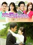 Hạnh Phúc Ghé Ngang - SCTV