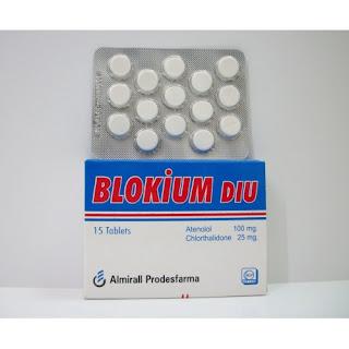 سعر بلوكيوم ديو للضغط Blokium diu price