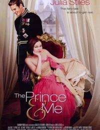 The Prince and Me | Bmovies