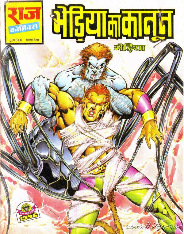 Raj Comics Pdf Free Download Blogspot (Choices)