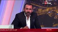 برنامج بتوقيت القاهره حلقة الاربعاء 2-8-2017 مع يوسف الحسينى