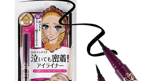 Isehan Kiss Me Heroine Make Smooth Liquid Eyeliner