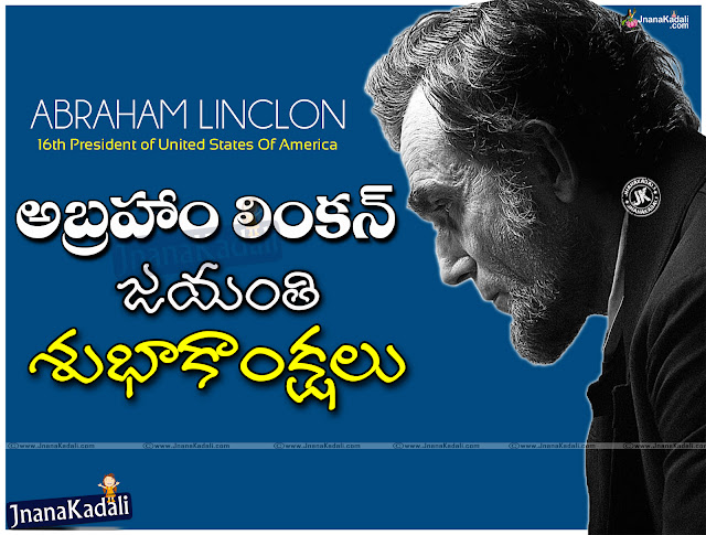 Here is a Top and Best Abraham Lincoln Quotations in Telugu Language, New and Nice Telugu Abraham Lincoln Messages and Success Quotations, Popular Success Good Reads Images and Nice Pics, Top Telugu Abraham Lincoln Telugu Messages and Wallpapers, New Telugu Abraham Lincoln Life Story and Quotes, Telugu Popular 2016 New Quotations and Images online.