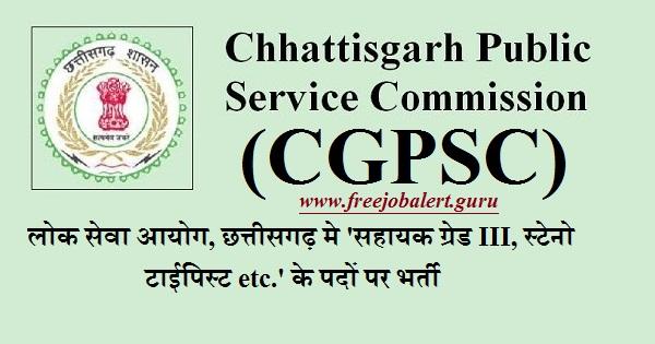 Chhattisgarh Public Service Commission, CGPSC, 12th, PSC, PSC Recruitment, Chhattisgarh, Assistant, Steno-typist, Latest Jobs, cgpsc logo