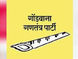 शामंती व्यवस्था के खिलाफ आंदोलन है गोंगपा
