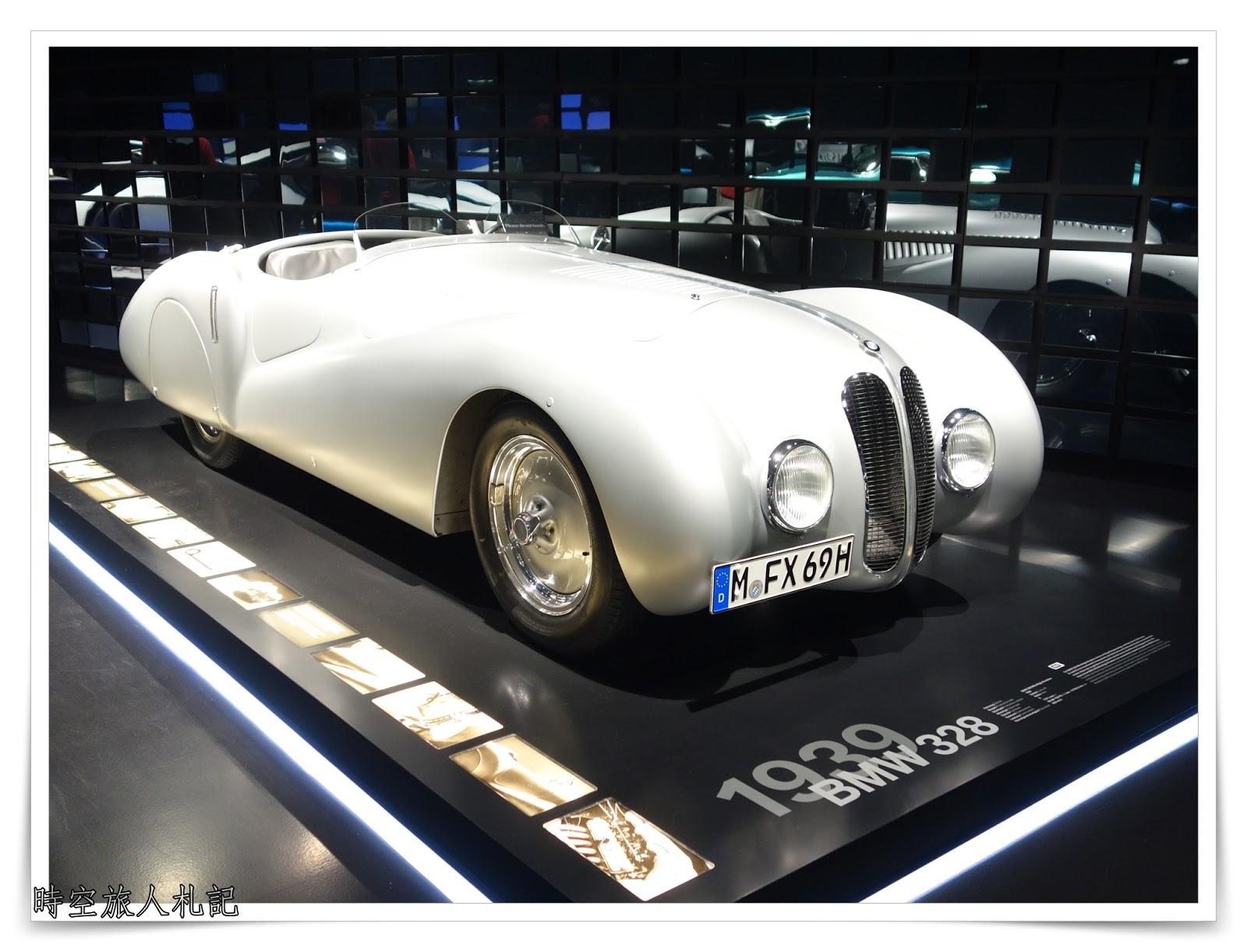 慕尼黑BMW博物館: 德國工業的驕傲