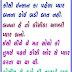 What Is True LOVE ? Gujarati/Hindi Shayari | Shayari Ka Khajana