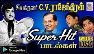 CV Rajendran songs | Music Box