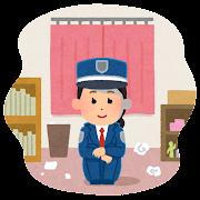 自宅に待機している警備員のイラスト(女性)