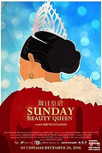 https://en.wikipedia.org/wiki/Sunday_Beauty_Queen