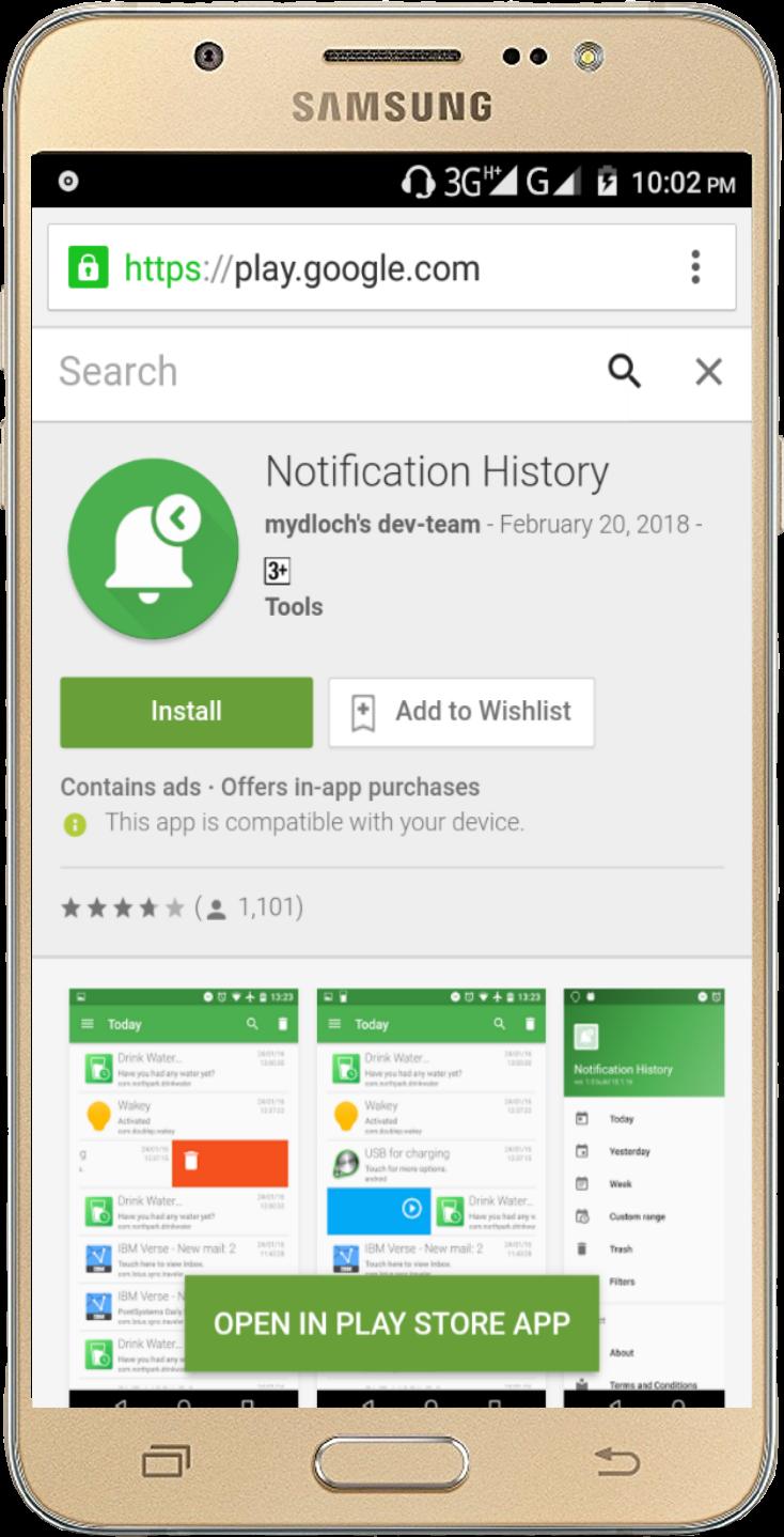 how to recoll whatsapp sms (delete kiya hua sms kaise dekhe