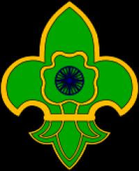 total scout notes pravesh to rajyapuraskar rh scoutnotesbykiran blogspot com bharat scout guide sign bharat scouts and guides logbook in english