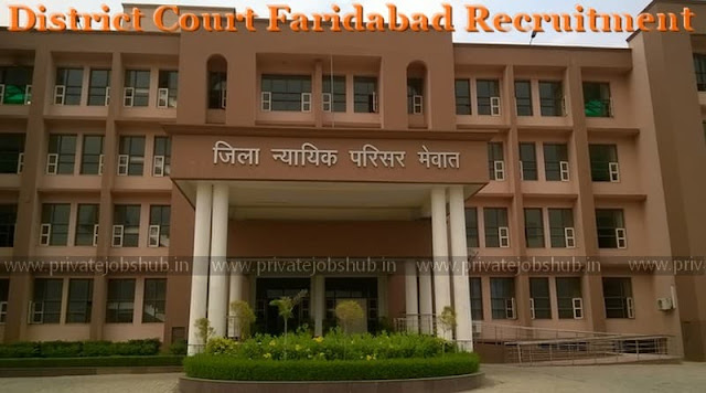 District Court Faridabad Recruitment