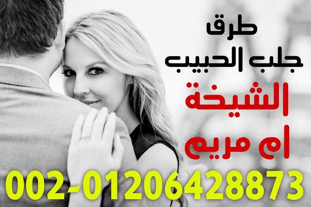 يمكنكم الوصل الوتس الفايبر 00201206428873 6246e7cbb6f076bf651b