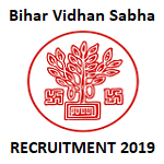 Bihar Vidhan Parishad Various Post Admit Card 2019