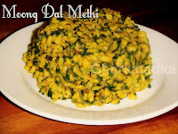 Moong Dal Methi