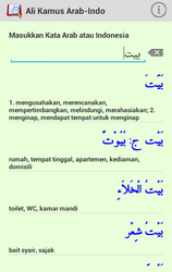 screenshot Kamus arab indonesia mutarjim